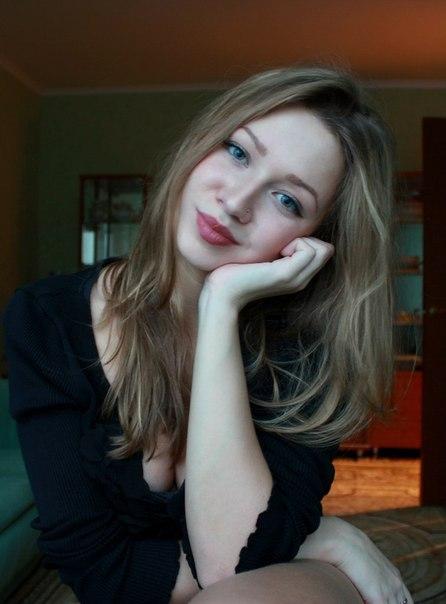 Güzel Escort Bayan Beril